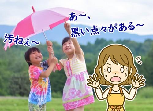 傘を汚れやカビから復活!オキシクリーンや防水スプレーの使い方は?